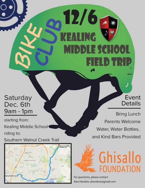 Youth Bike Ride M - Oct 5